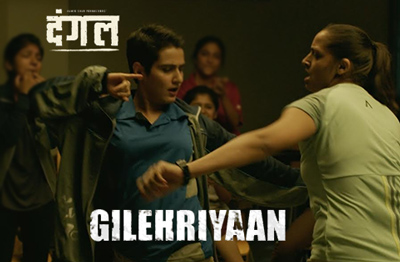 Gilehriyaan song