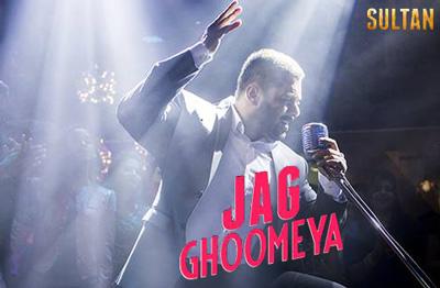 Jag Ghoomeya song