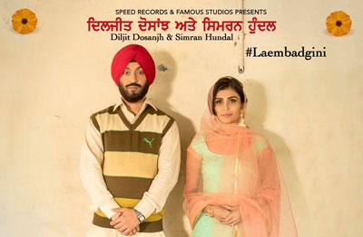 lamborghini mp3 song download by diljit dosanjh