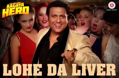 Lohe Da Liver song
