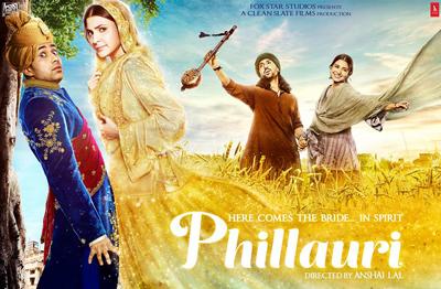 Phillauri film