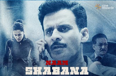 Naam Shabana film