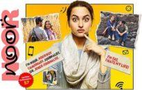 Noor film