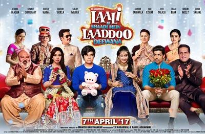 Laali Ki Shaadi Mein Laaddoo Deewana movie