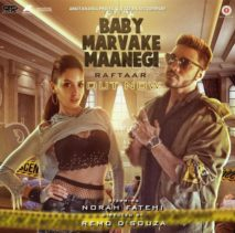 baby marvake maanegi song