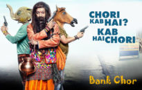 Bank Chor film