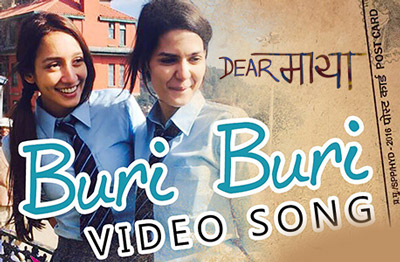 Buri Buri Song