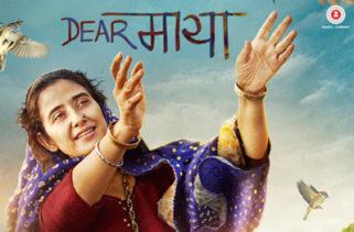 Dear Maya film