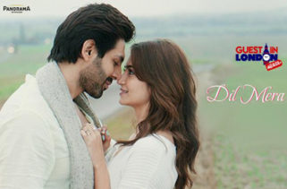 Dil Mera Song