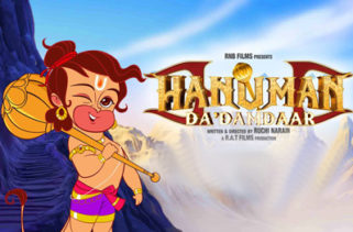 Hanuman Da Damdar