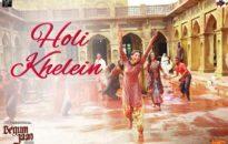Holi Khelein Song