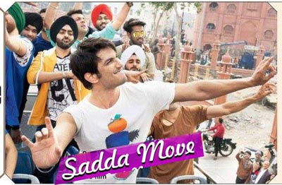 Sadda Move Song