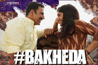 bakheda song toilet ek prem katha film