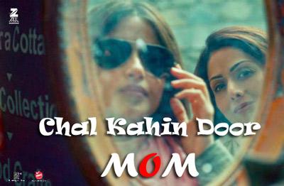 Chal Kahin Door