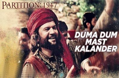 Duma Dum Mast Kalander