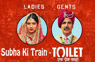 Subha Ki Train