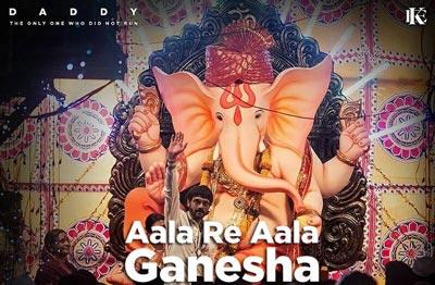 Aala Re Aala Ganesha