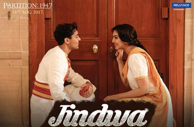 Jindwa