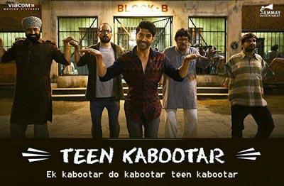 Teen Kabootar
