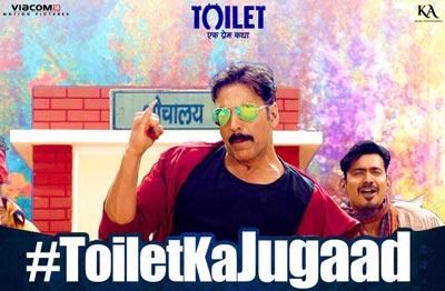 Toilet Ka Jugaad