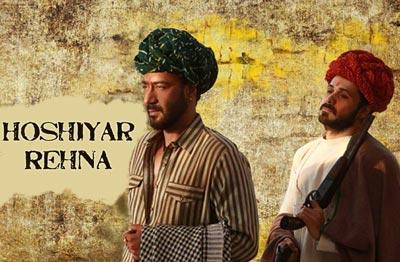 hoshiyar rehna song 2017