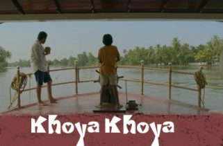khoya khoya song