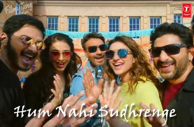 Hum Nahi Sudhrenge