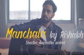 manchala song