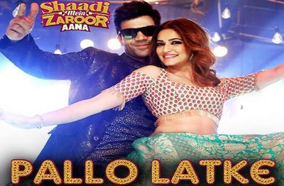 pallo latke song