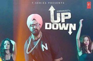 updown song