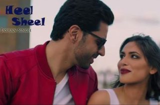 heel sheel song