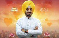 Amar Sandhu