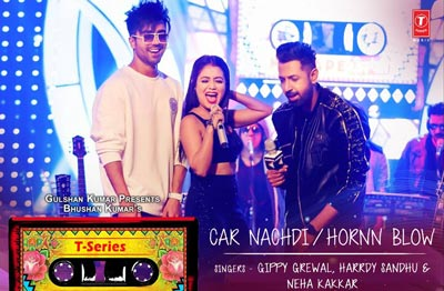 car nachdi hornn blow song