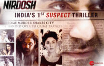 nirdosh film 2018