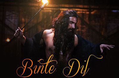 binte dil song - film padmaavat