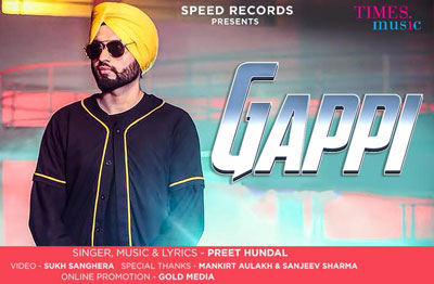 Gappi Punjabi Song