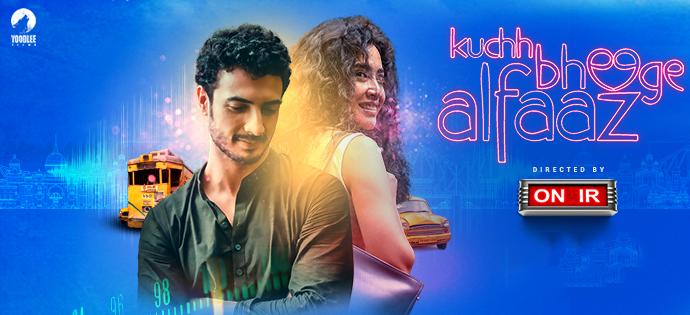 kuchh bheege alfaaz film 2018