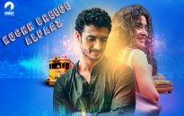 kuchh bheege alfaaz movie 2018