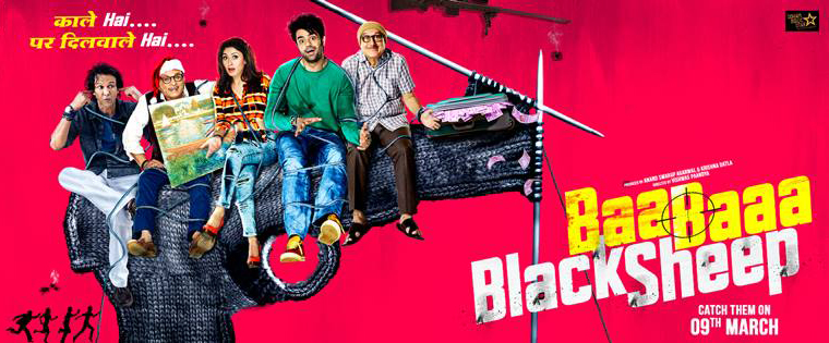 baa baaa black sheep movie 2018