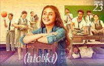 hichki film 2018 rani mukerji