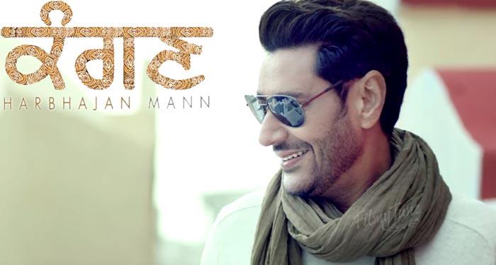 kangan song jatinder shah