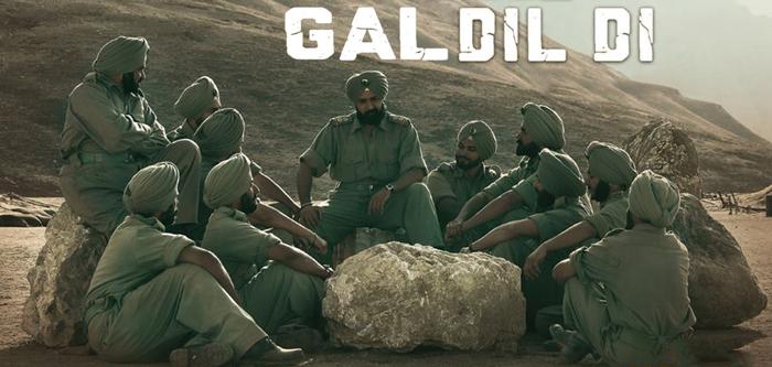 Gal Dil Di Song Lyrics - Subedar Joginder Singh Punjabi Film