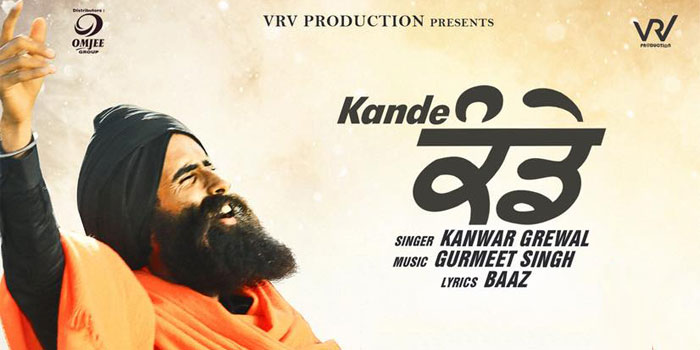 kande title song