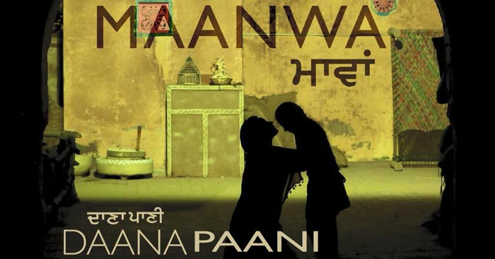 maavan punjabi song