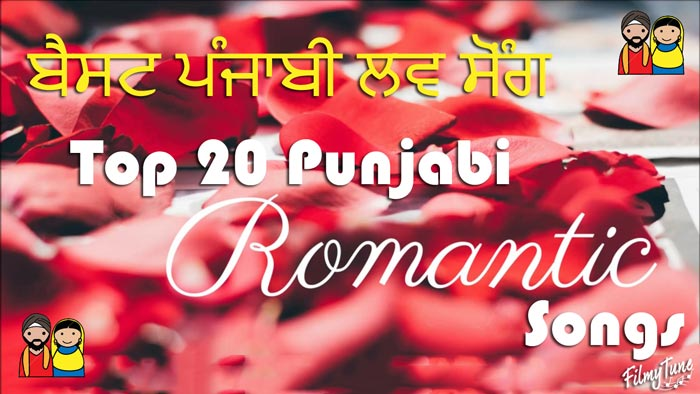 top 20 punjabi romantic songs 2018