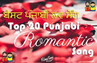 top 20 punjabi romantic songs