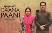 daana paani punjabi movie 2018 - jimmy sheirgill & simi chahal