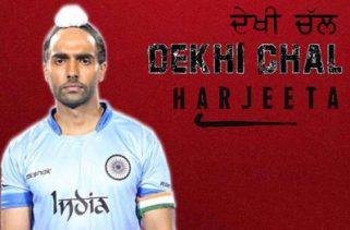 dekhi chal tu punjabi film song