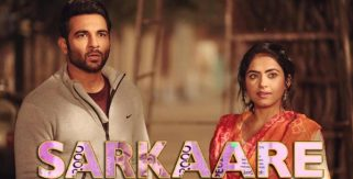 sarkaare punjabi movie song