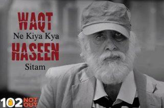 waqt ne kiya song - amitabh bachchan